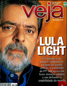 lula light