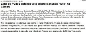 pcdob, MANUELA