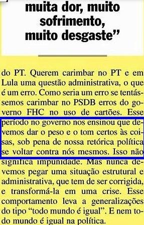 mensalão, josé e. cardoso, amarelas, veja, 16fev08 IX