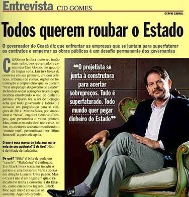 CID GOMES, ROUBAR O ESTADO