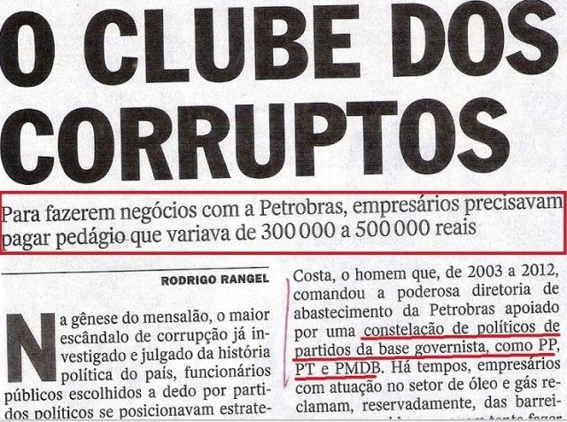 clube dos corruptos, petrobrás 1