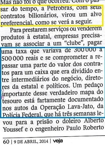 clube-dos-corruptos-petrobrc3a1s-3