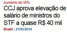 pcdob, aumento para ministros stf