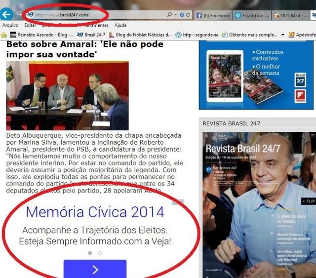 247, memória cívica, propaganda da veja