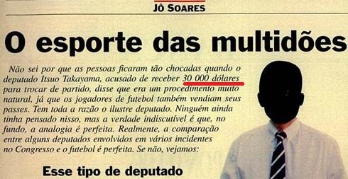 O ESPORTE DAS MULTIDÕES, Veja 20nov1993