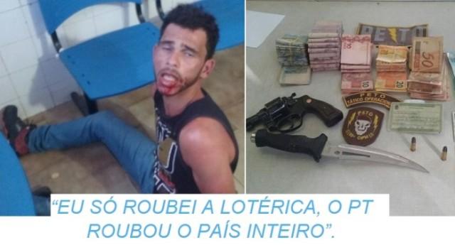 LADRÃO NÃO OFICIAL