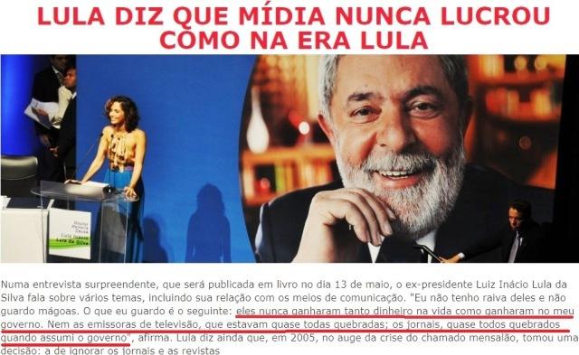 247, LULA DIZ QUE BANQUEIROS NUNCA GANHARAM TANTO...