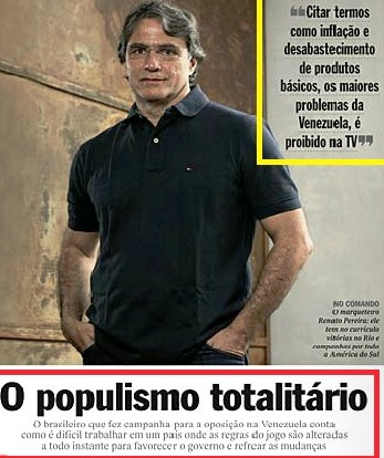 marqueteiro Renato Pereira 1, Veja 09dez15