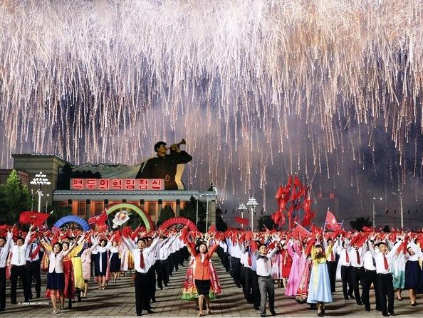 coreia, povo feliz