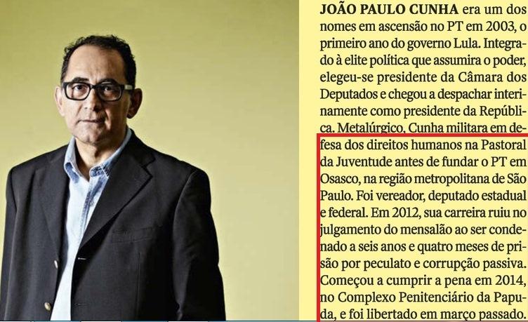joao-paulo-cunha-1-amarelas-da-veja-14dez16